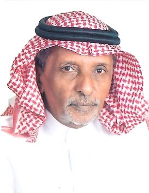 إبراهيم عبد الله مفتاح